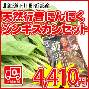 北海道グルメ アフター楽天市場店